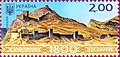 Stamp 2012 Sudak (1).jpg