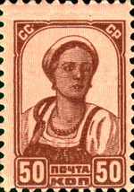 Stamp Soviet Union 1929 325.png