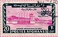 Stamp of Afghanistan - 1968 - Colnect 675362 - Kabul International Airport.jpeg