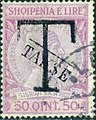 Stamp of Albania - 1914 - Colnect 376669 - Overprinted T and Takse in black.jpeg