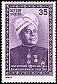 Stamp of India - 1980 - Colnect 362354 - Rajah Annamalai Chettiar - Banker and Educationalist.jpeg