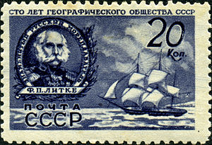 Fyodor Litke - Fyodor Litke's portrait on a 1947 Soviet postage stamp in a series issued to commemorate the centennial of the Russian Geographical Society.