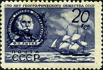 Friedrich von Lütke - Count Lütke's portrait on a 1947 Soviet postage stamp in a series issued to commemorate the centennial of the Russian Geographical Society.