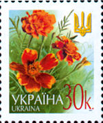 Stamp of Ukraine s442.jpg