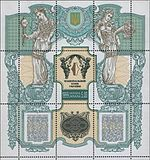 Stamp of Ukraine sUa324 (Michel).jpg