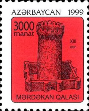 Round Tower, Mardakan - Stamp of Azerbaijan, 1999