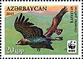 Stamps of Azerbaijan, 2011-996.jpg
