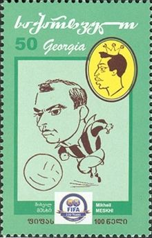 Stamps of Georgia, 2004-14.jpg