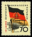 Stamps of Germany (DDR) 1959, MiNr 0730.jpg