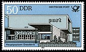 Stamps of Germany (DDR) 1982, MiNr 2676.jpg