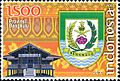 Stamps of Indonesia, 055-10.jpg
