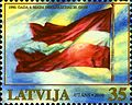 Stamps of Latvia, 2010-09.jpg