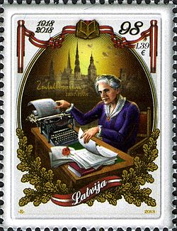 Stamps of Latvia, 2013-29.jpg