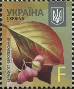Stamps of Ukraine, 2015-55.jpg