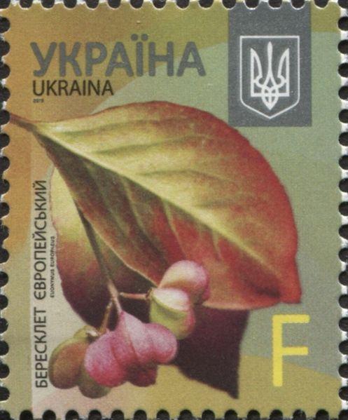 File:Stamps of Ukraine, 2015-55.jpg