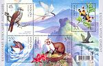 Stamps of Ukraine b51.jpg