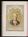 Stephanus I. Stefano I, santo e papa.jpg