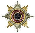 Ster van de Orde van Sint-Vladimir voor niet-christenen.jpg