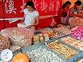 Street Food - Kunming, Yunnan - DSC01612.JPG