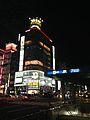 Street view near Entrance No.7 of Sakae Station 20150124.jpg
