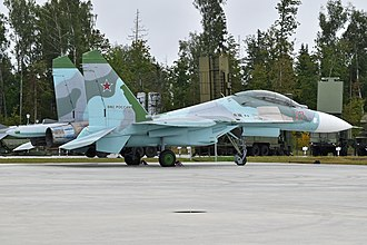 Sukhoi Su-27 - Twin-seat combat trainer Su-27UB of the Russian Air Force