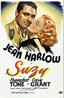 Suzy1936movie.JPG