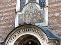 Sveti Sedmochislenitsi Church E2.jpg