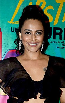 Swara Bhaskar at special screening of Lipstick Under My Burkha (02) (cropped).jpg