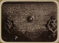 Syr-Darya Oblast. City of Turkestan. Beginning of the Inscription Bordering the Exterior of the Cauldron Located in the Tomb of Saint Sultan Akhmed Iassavi WDL3598.png