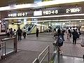 TW Taiwan 台北市 Taipei 大安區 Da'an District 忠孝復興車站 Zhongxiao Fuxing Station August 2019 SSG 03.jpg