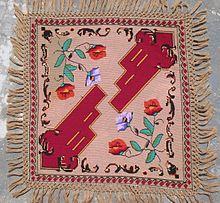 472a51a6c44 Traditional table cloth, Maramureș, Romania