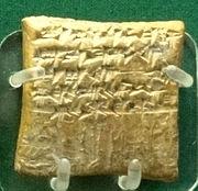 Tablet BM131493