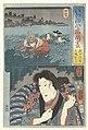 Takeda Shungen in de povincie Kai en Mishima Osen in Izu. Een moderne verzameling van de provincies in de Edo brokaat stijl (serietitel) Koto nishiki imayo kunizukushi (serietitel op object), RP-P-1979-174.jpg