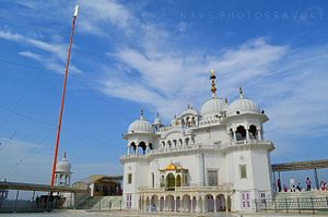 Anandpur Sahib - Front view of the Gurudwara Sri Anandpur Sahib