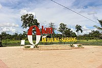 Taman 0 Kilometer Merauke - Sabang.jpg