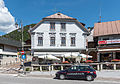 Tarvisio Via IV Novembre police automobile and café 26062015 5487.jpg