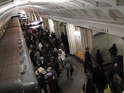 Teatralnaya (Театральная) (5189721257)