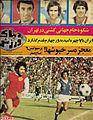 Tehran derby 12.jpg