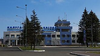 Kaluga (Grabtsevo) Airport - Internatiomal Airport Kaluga. 2015