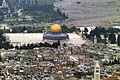 Temple Mount (Aerial view, 2007) 06.jpg