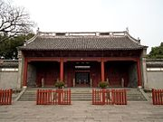 Temple of Seagod in Yanguan 2012.JPG