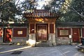 Temple of Timely Rains and Extensive Moisture (20201222153617).jpg