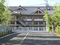 Tenri University Hall No.4.JPG