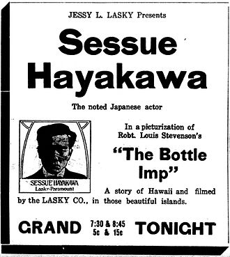The Bottle Imp (1917 film) - An advertisement for the film.
