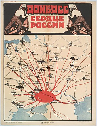 "Donbass - A Soviet propaganda poster from 1921 that says ""Donbass is the heart of Russia"""