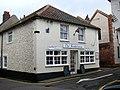 The Rendezvous Café - geograph.org.uk - 618424.jpg