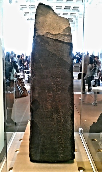 File:The Rosetta Stone (Left Side) - British Museum.jpg