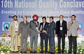 The Secretary, Department of Industrial Policy and Promotion (DIPP), Shri Amitabh Kant distributed the QCI-DL Shah awards, at the inauguration of the 10th National Quality Conclave, organised by the Quality Council of India.jpg