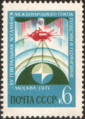 The Soviet Union 1971 CPA 4005 stamp (Satellite over Globe).png