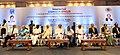 The Vice President, Shri M. Venkaiah Naidu at the OSKON 2018 (Ocular Surface and Keratoprosthesis Conference), organised by Sankara Netralaya, in Chennai.JPG